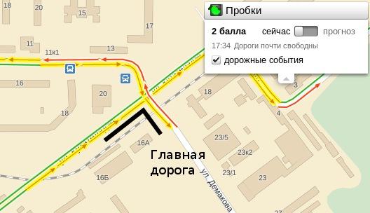 На перекрёстке Демакова и